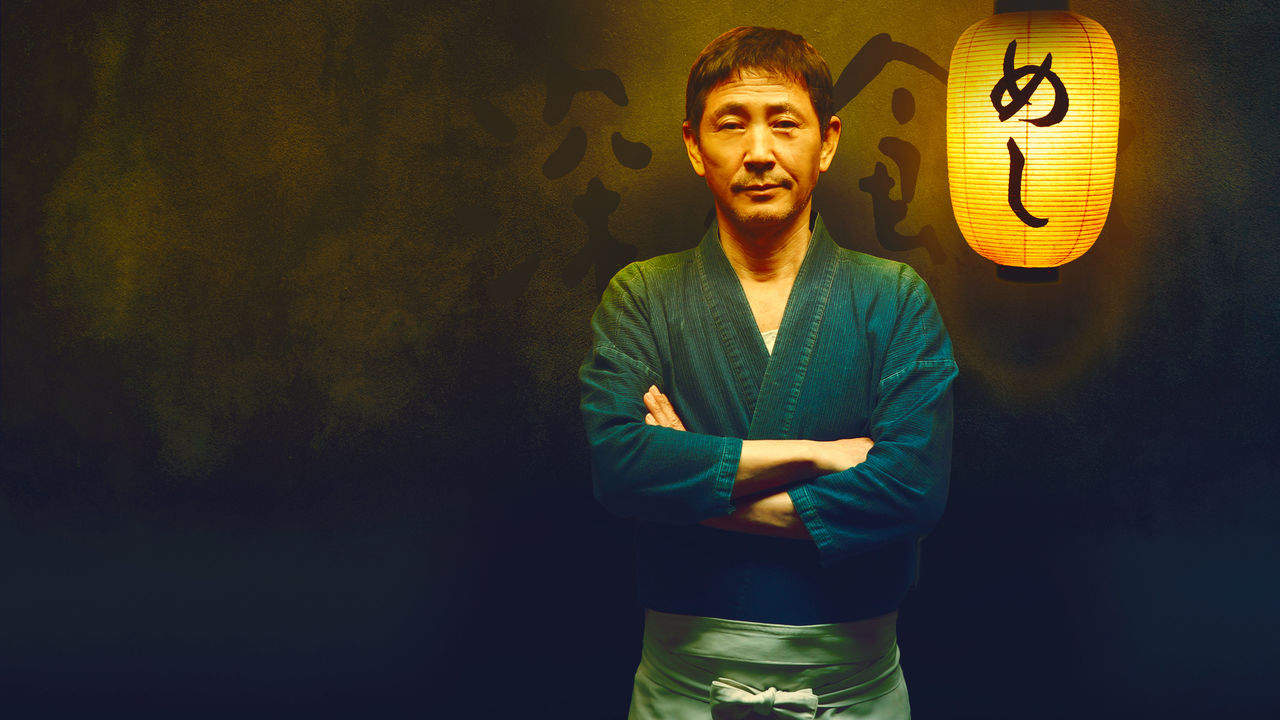 serie cocina japonesa