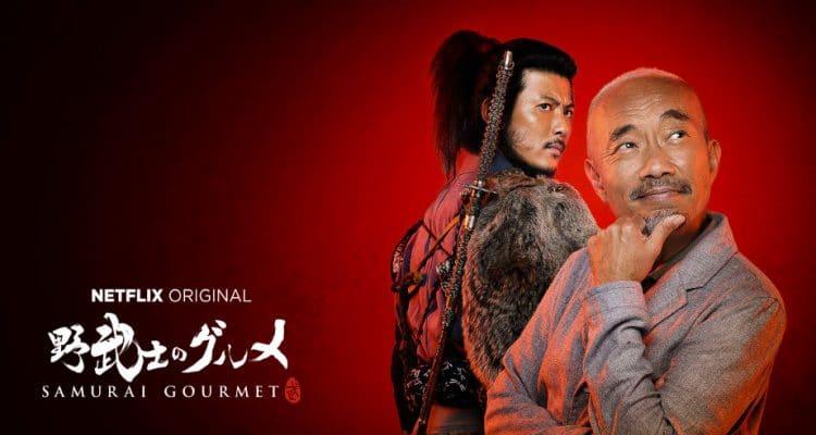 samurai-gourmet