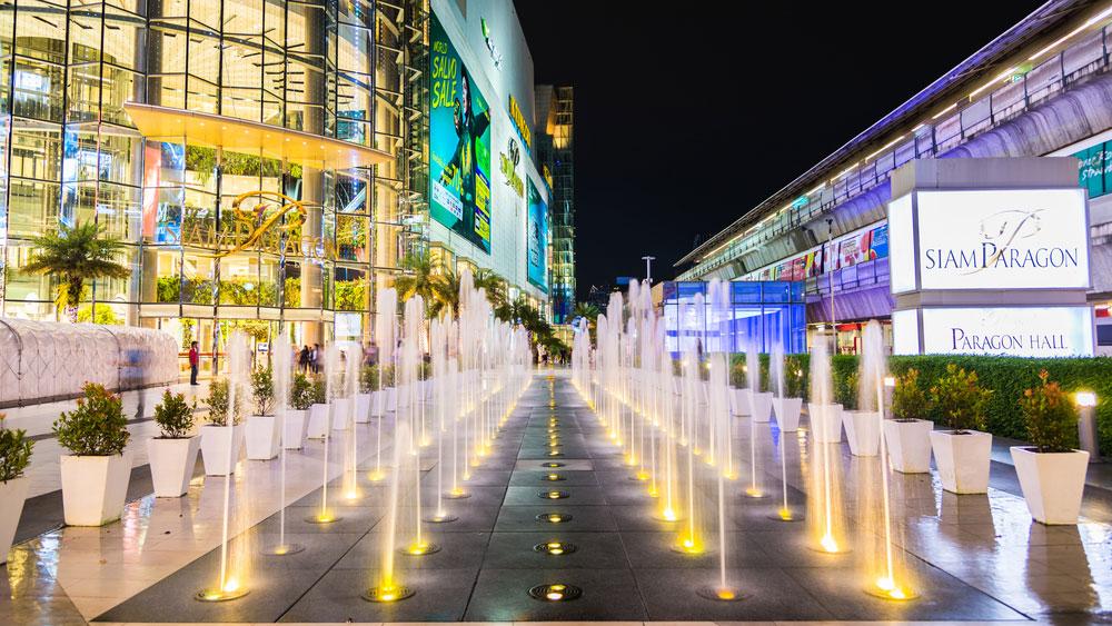 Siam Paragon (Mall)