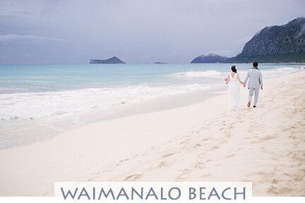 waimanalo-beach.jpg