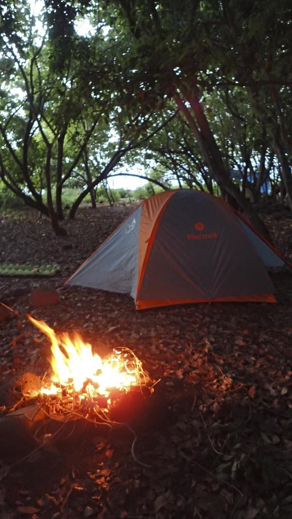 Campfire Kalalau Campsite
