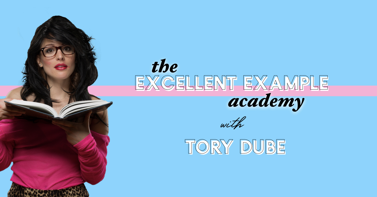 ToryDubeAcademy.com