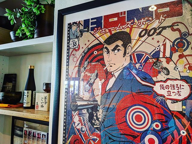 'PEOPLE CALL ME BOND-SAN' by @danconia_art, (special edition on high-gloss archival canvas) available to drink with or make your very own at @BizenBeerBar — #Anaheim #CenterStreetPromenade | #art inspired by #JamesBond #Golgo13 #TakaoSaito #007 #007art #JamesBondManga #DukeTogo #Mod #CultCinema #MovieArt #PopArt #PopArtist #popsurrealism #popsurrealist #LowBrow #superFlat #popmodart #SeanDanconia #otakuart #japanesepopart