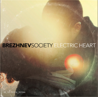 electricheart.png