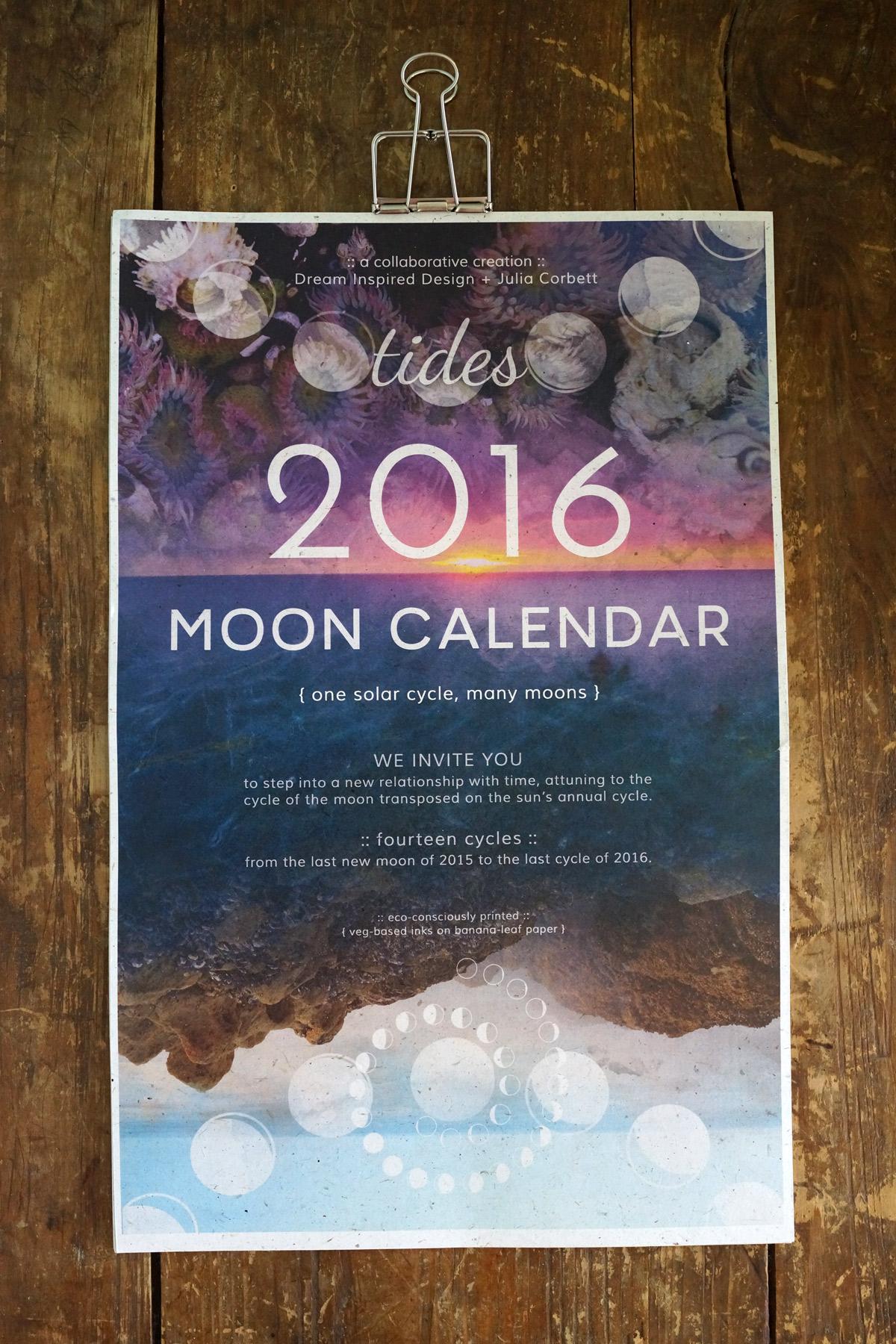 moon-2016-DSC08486.jpg