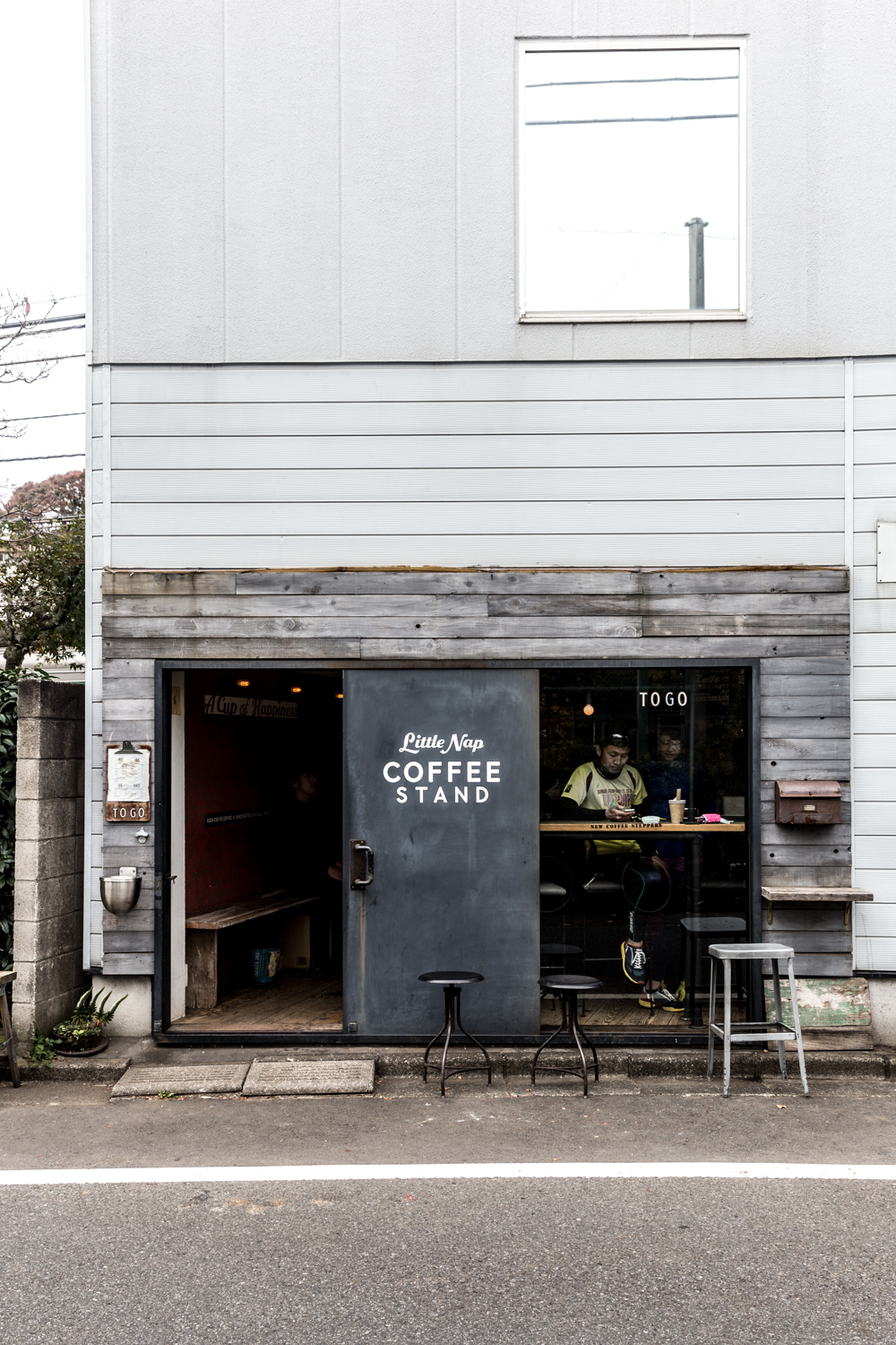 The Little Nap Coffee Stand - the tiniest cafe I have ever set foot in with excellent coffee