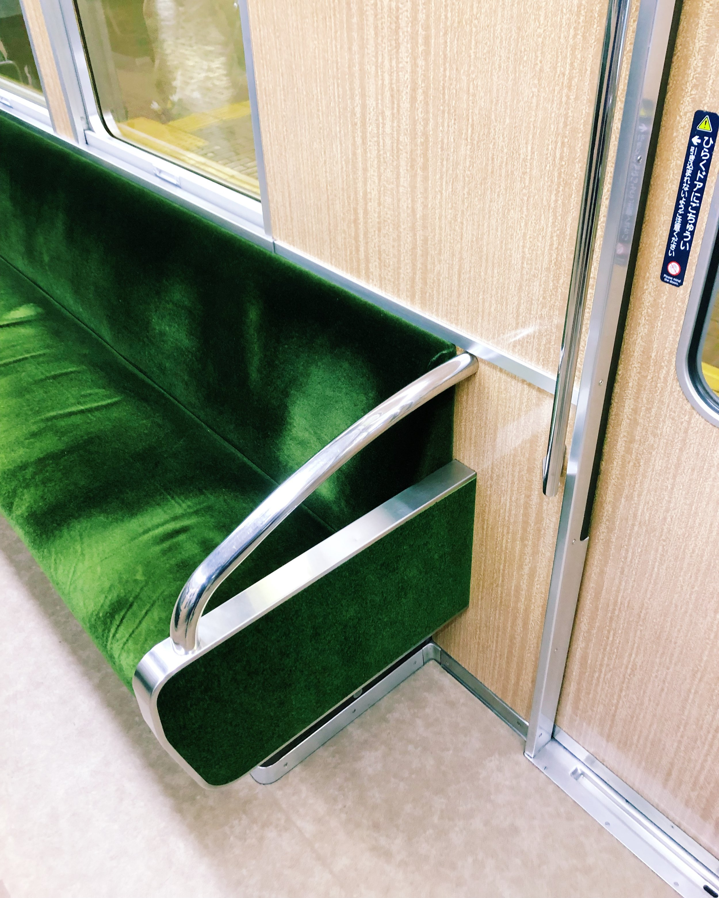 Lux green velvet of the Karasuma Subway Line.