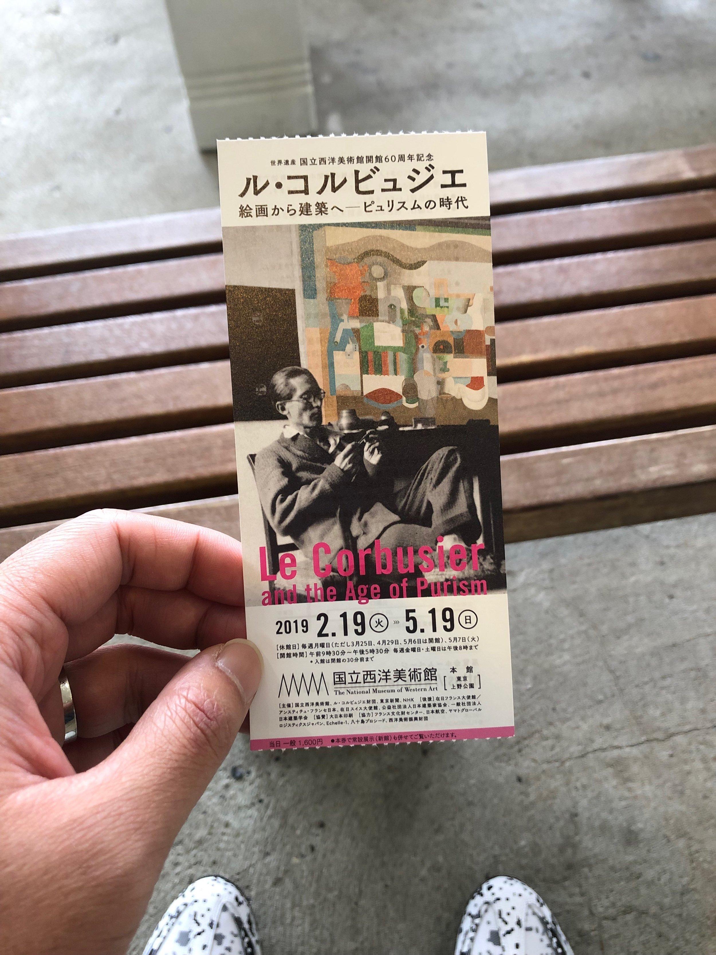 Le Corbusier exhibition in Ueno.