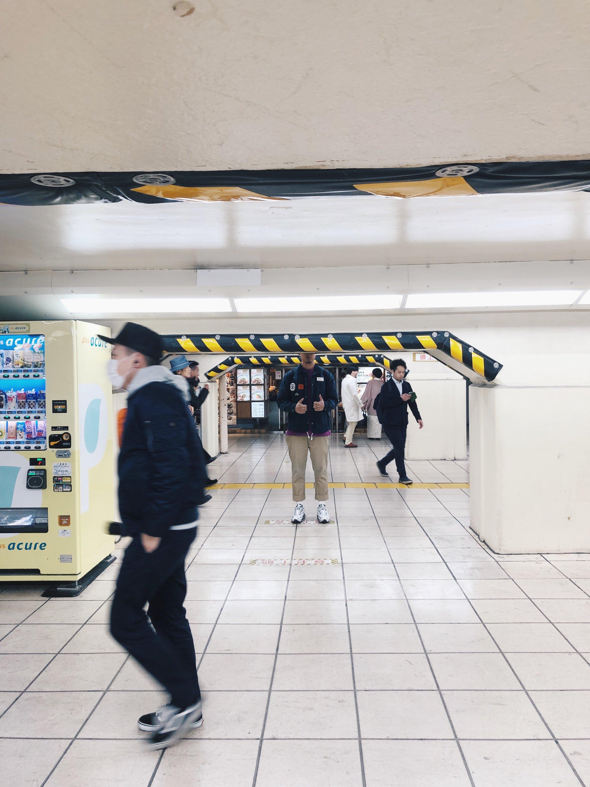 Low Head Room, Ueno Station.