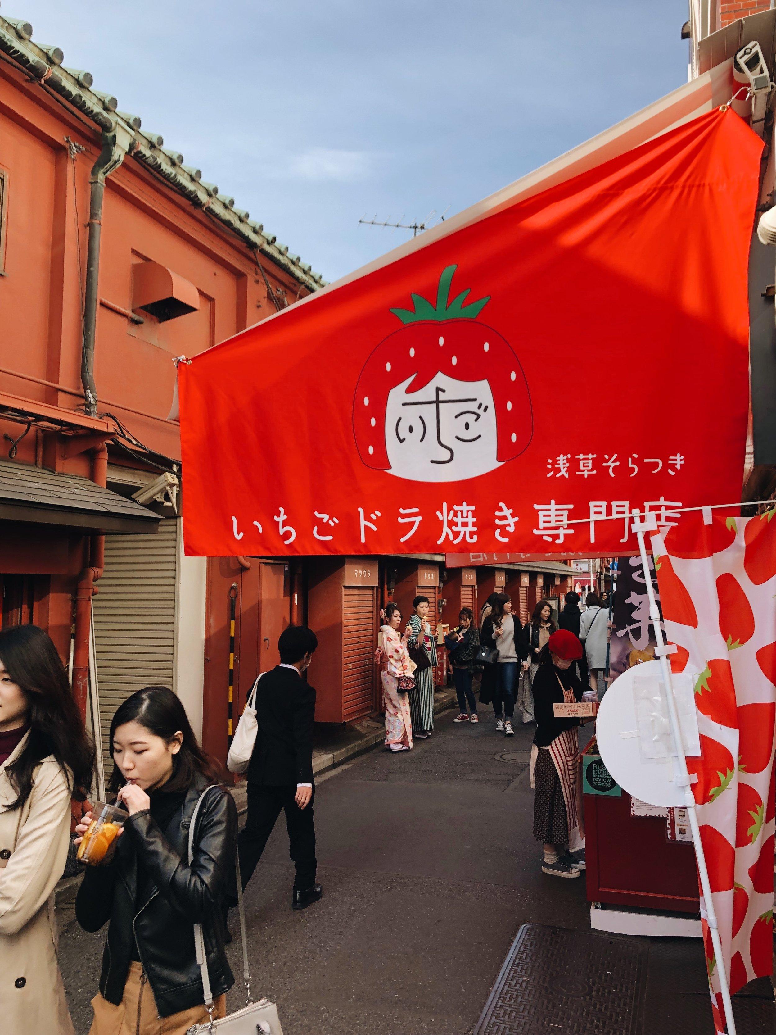 Strawberry vendor at Asakusa.
