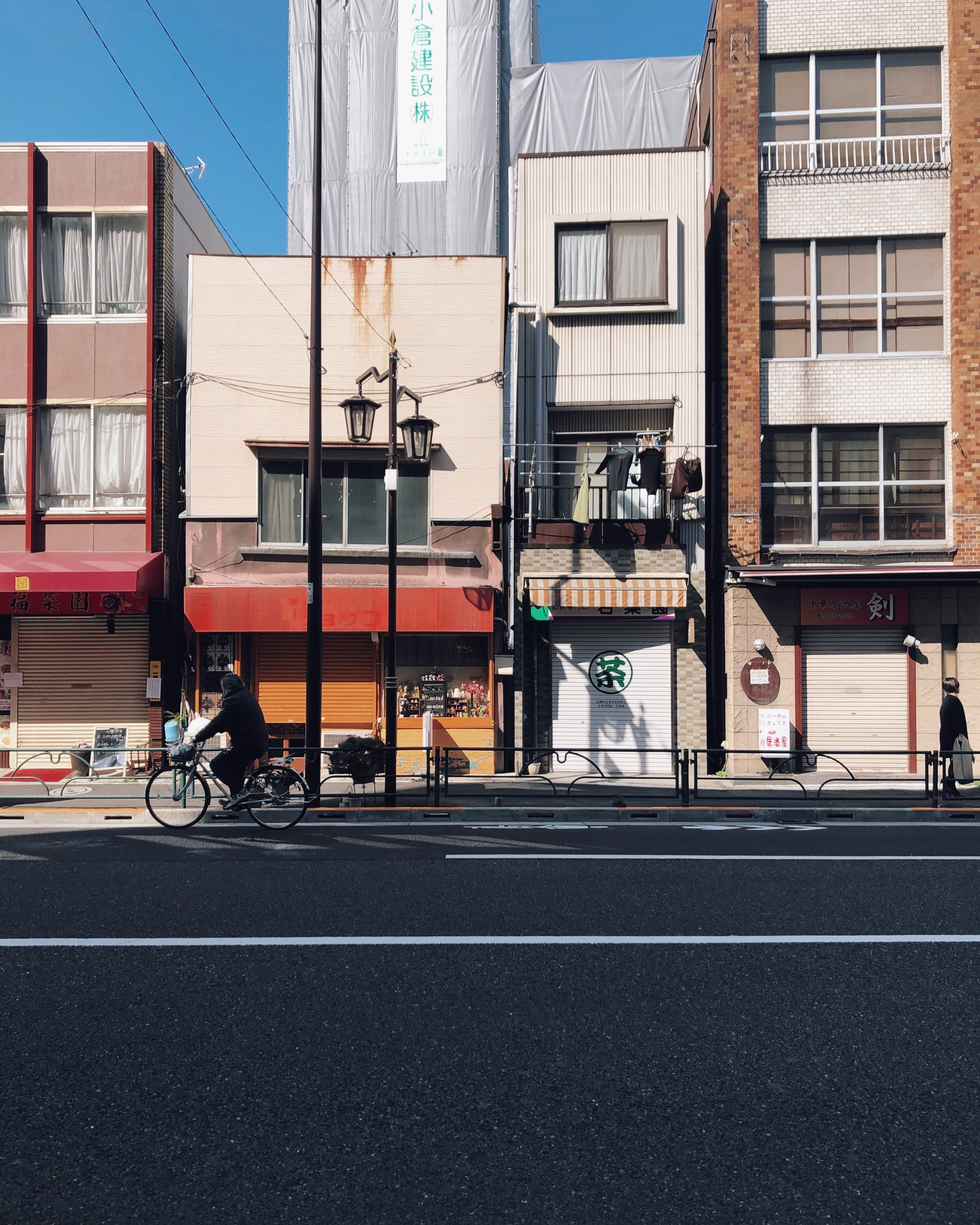 Streetscape, Tokyo.