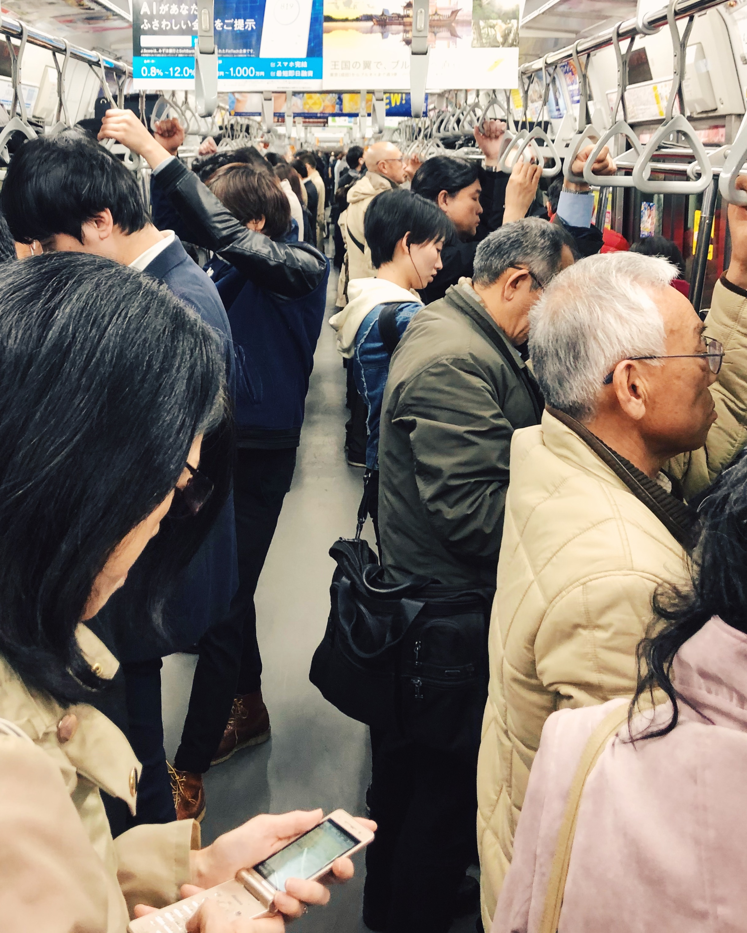 Daily commute, Tokyo.