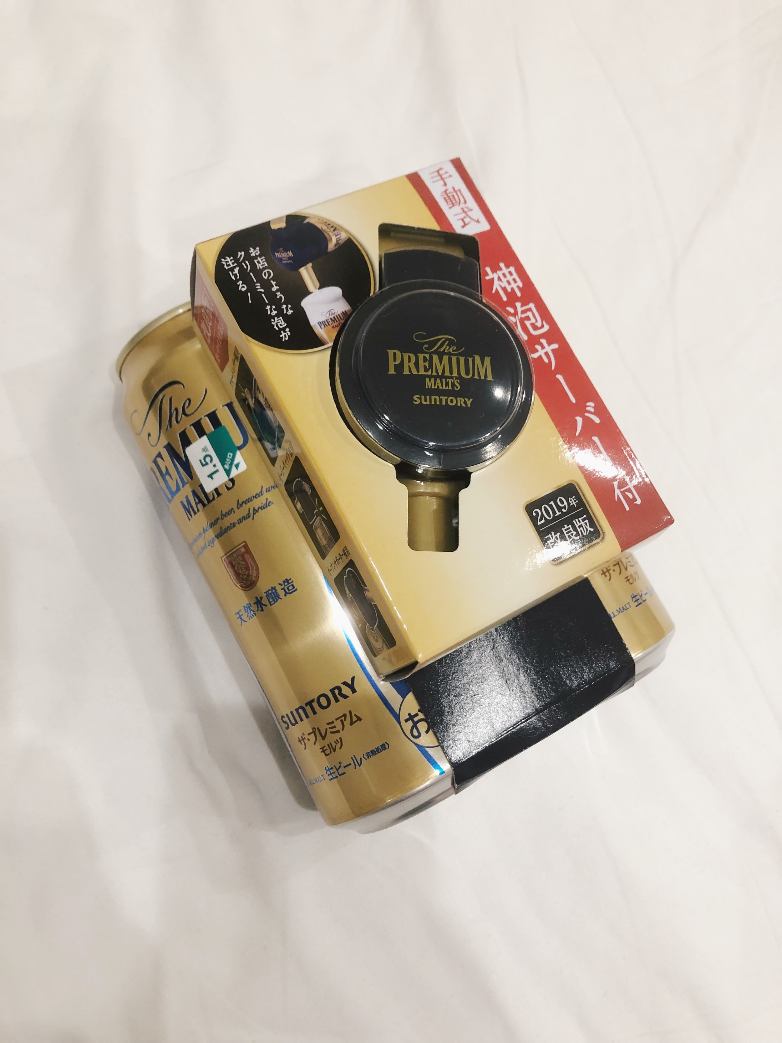 Suntory can tap promo gift.