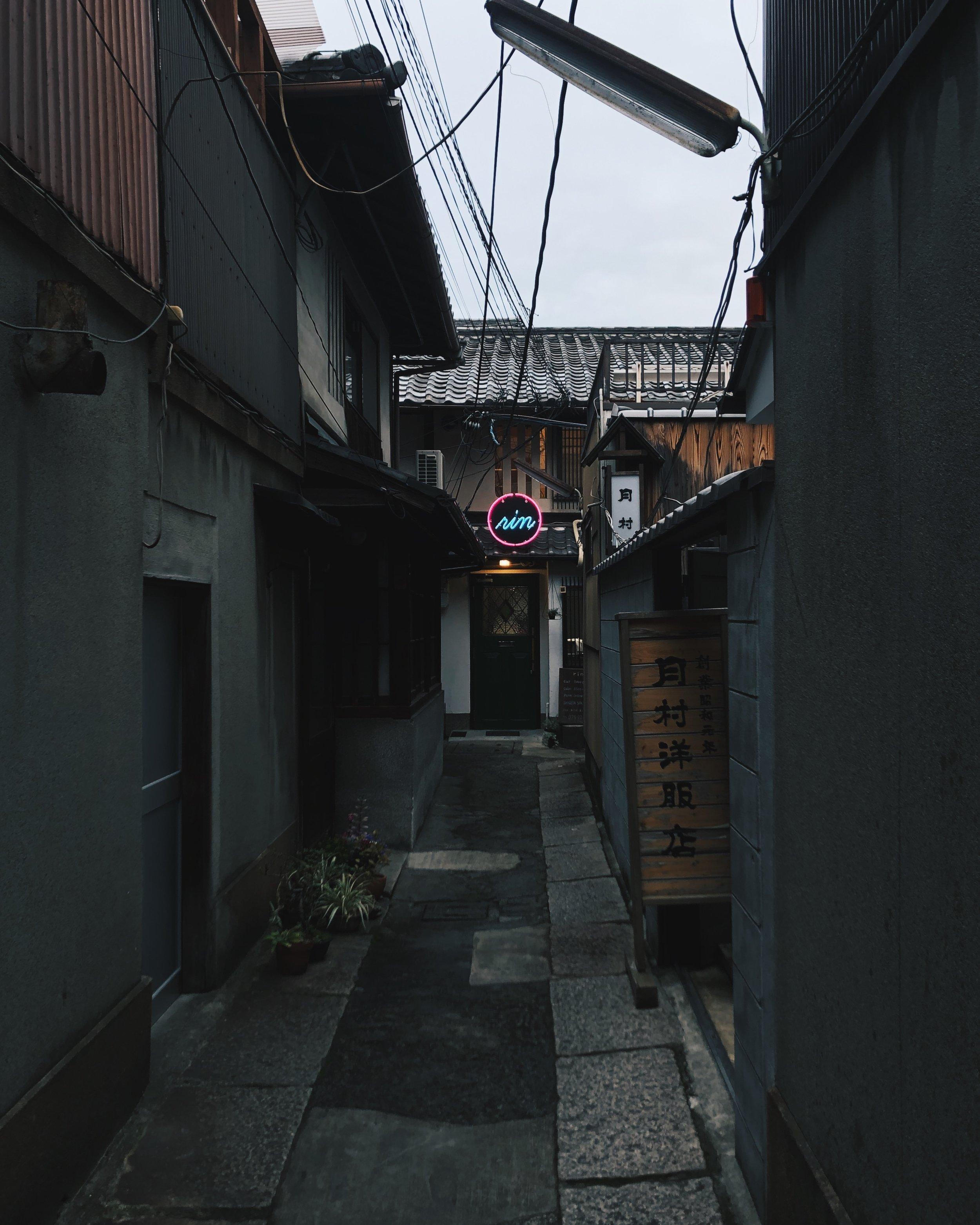 Rin, Kyoto.
