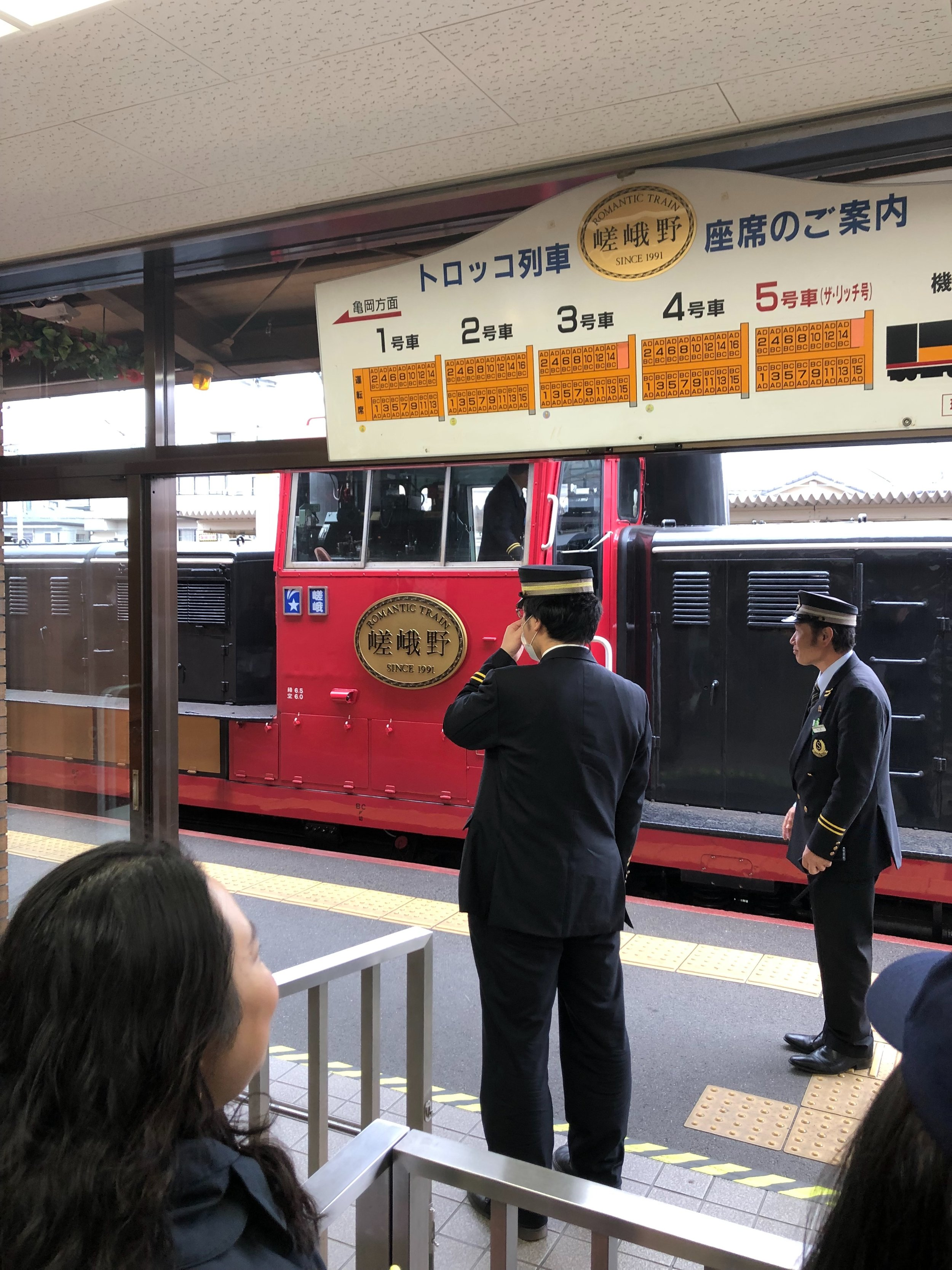 Romantic Train, Kyoto.