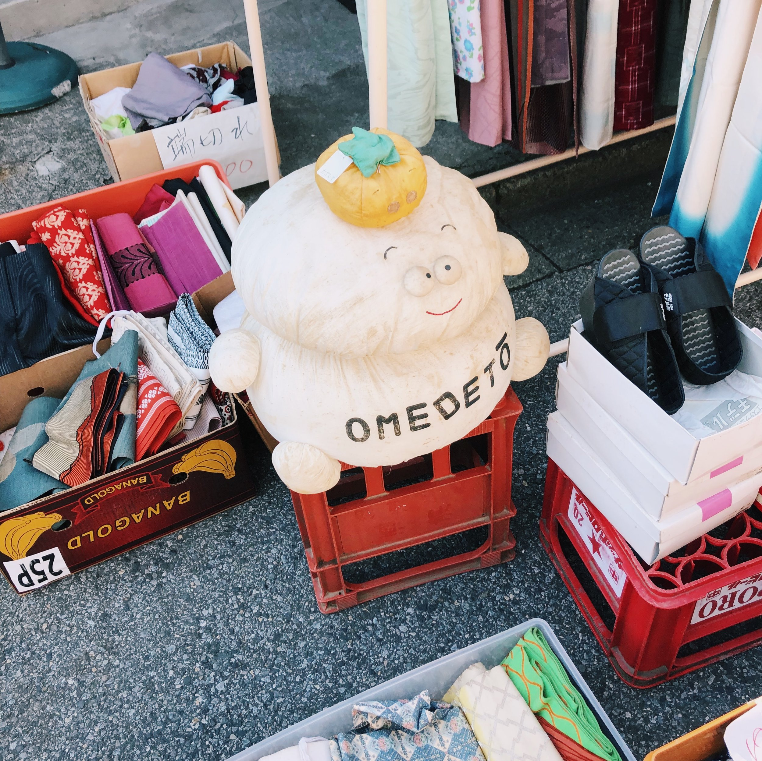 Street market, Tokyo.