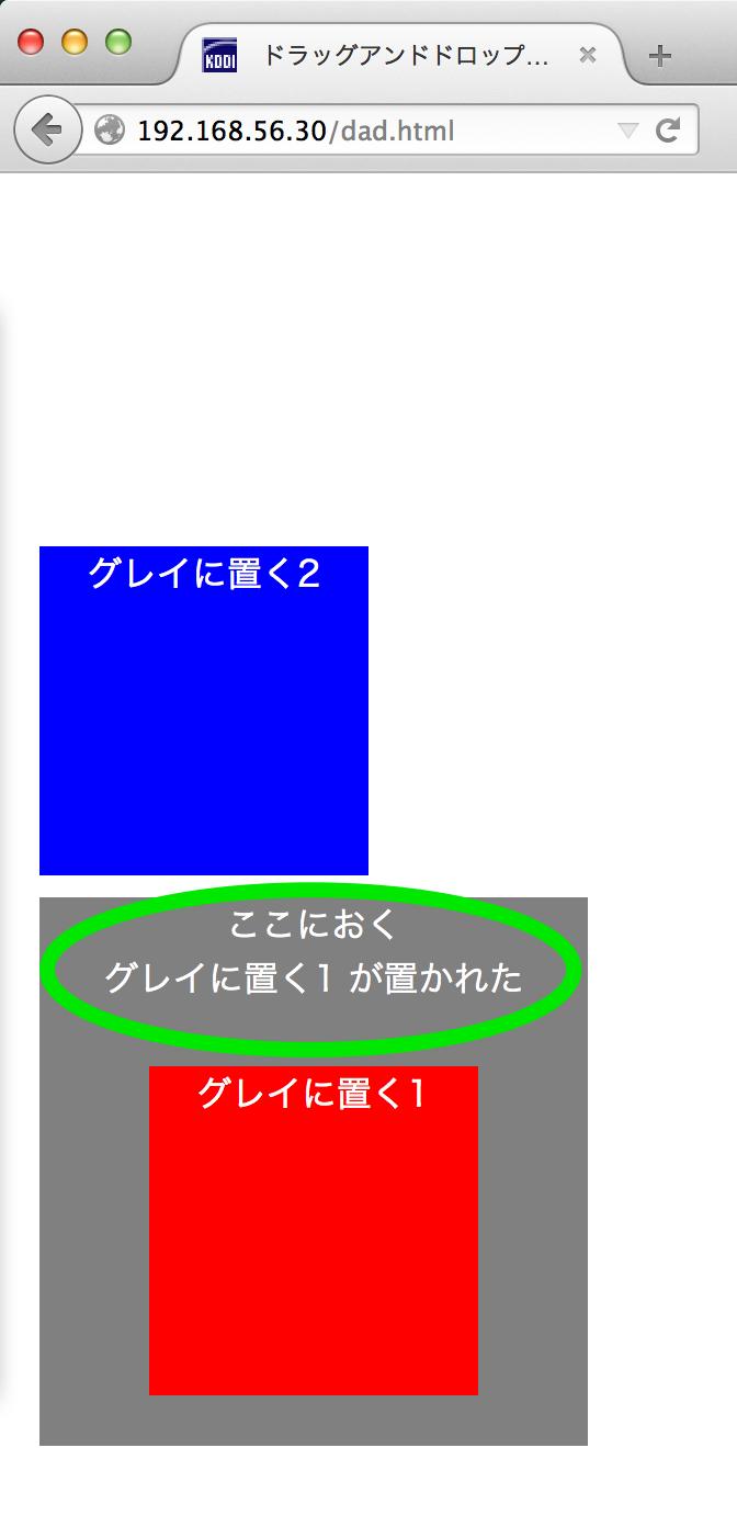 スクリーンショット_2015-08-05_2_08_00.png