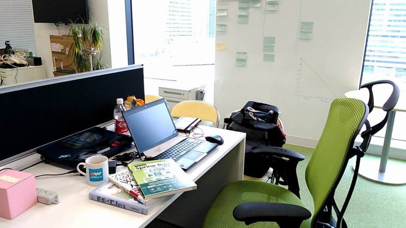 mori-workspace.png