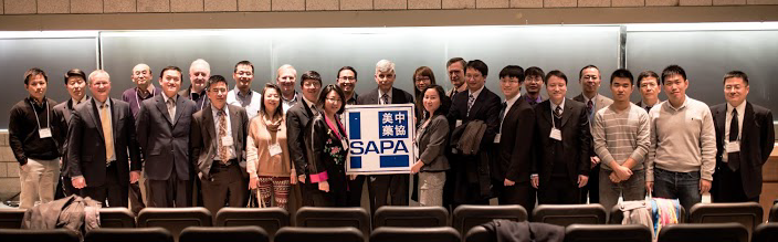 Speakers, volunteers, and EC members celebrated the success of the symposium
