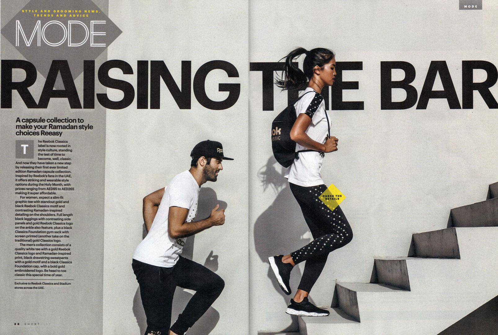 Short List Dubai Reebok Campaign
