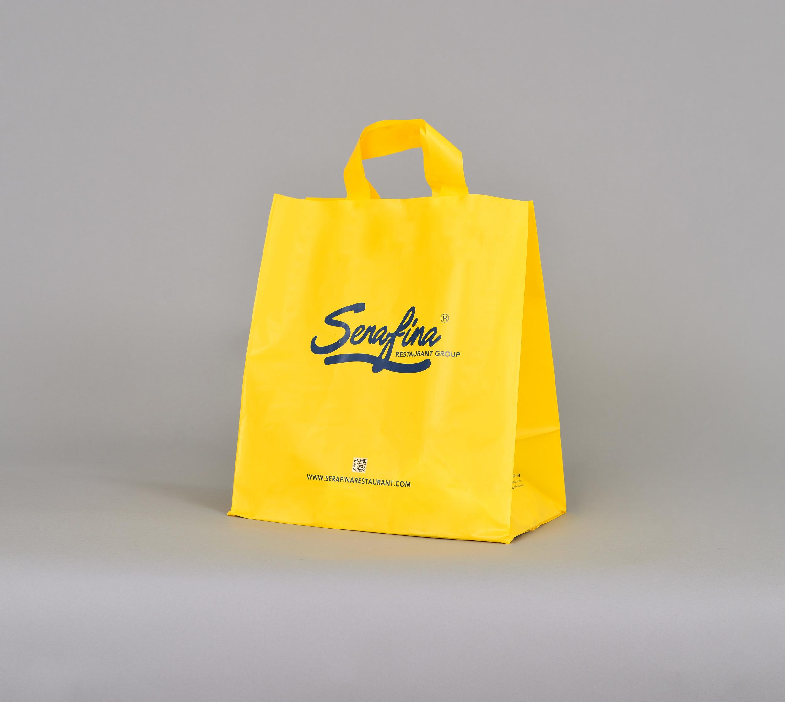 CPI Packaging - Serafina