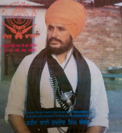 Shaheed Jathedar Bhai Sukhdev Singh Ji Babbar