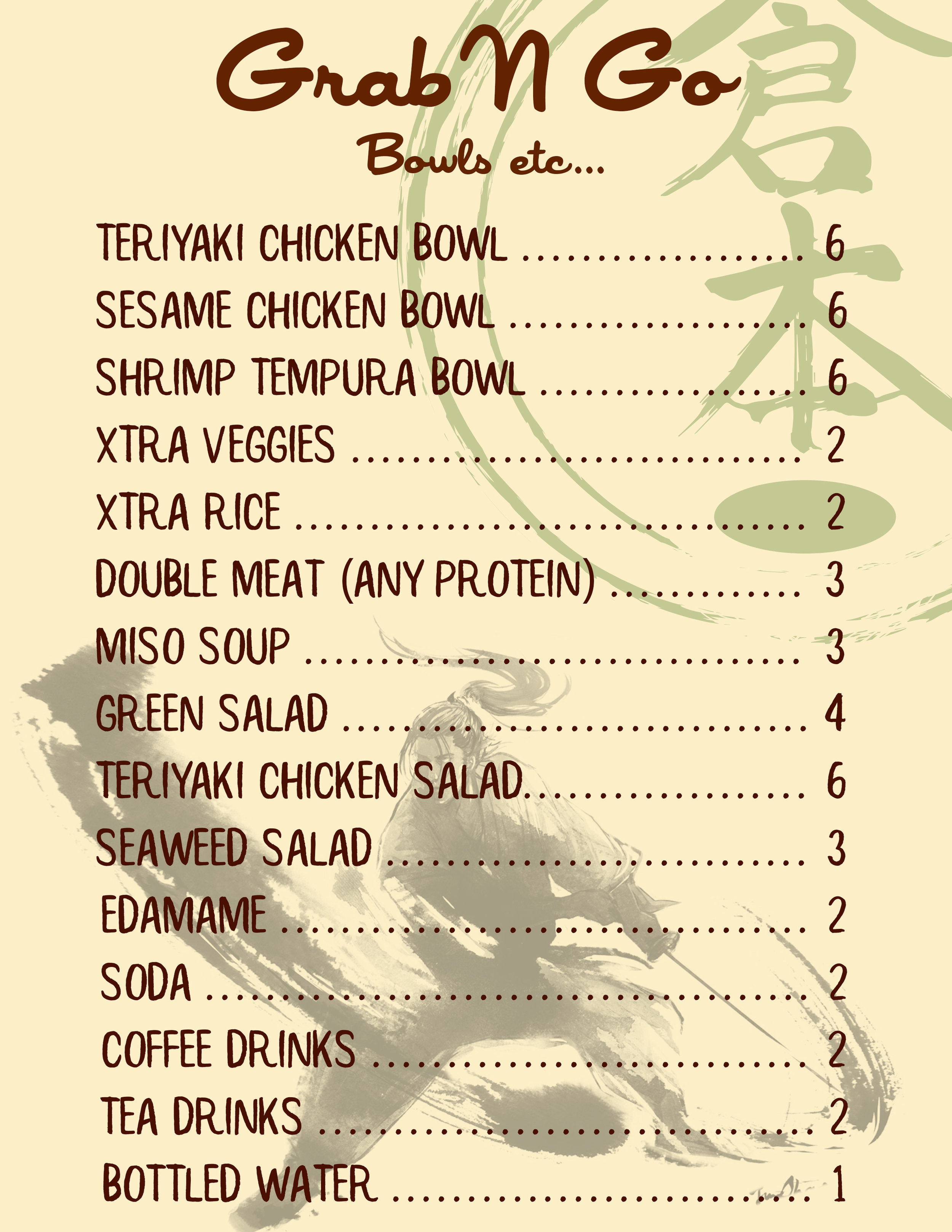 Grab-N-Go-menu_2019.jpg