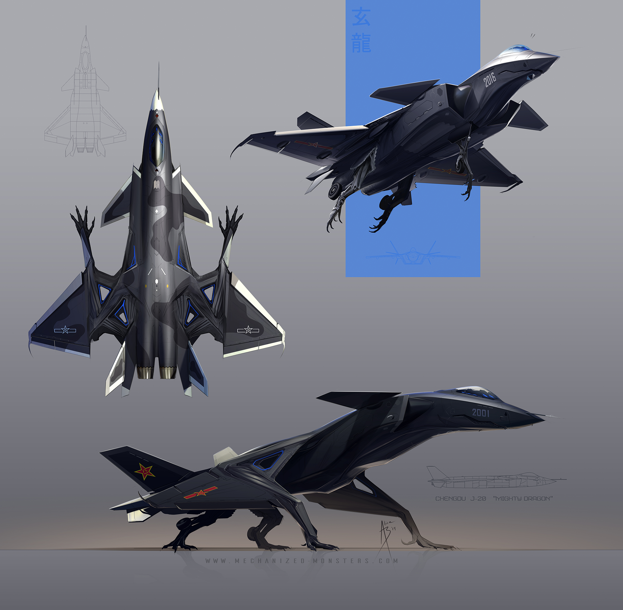2019_01_26_XUANGLONG_J-20-doodles_layout-marked-2000.png