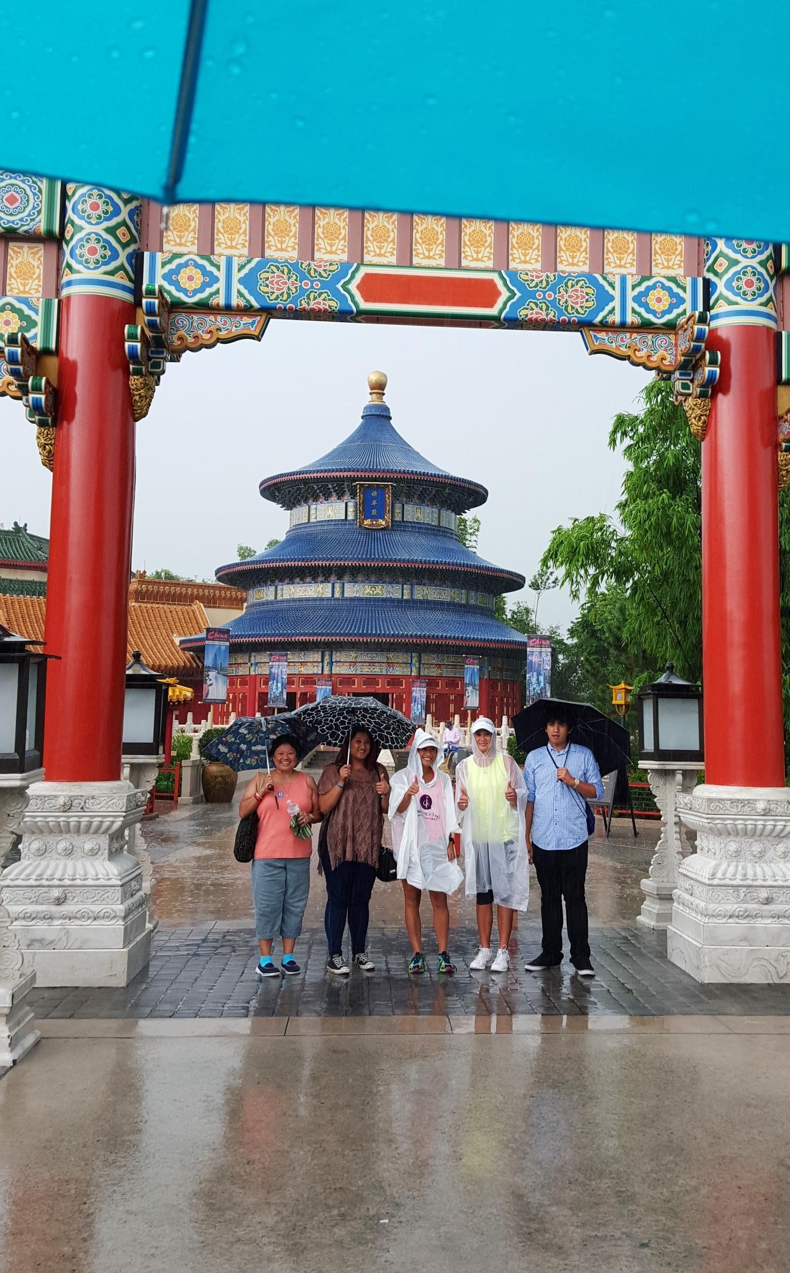 China at EPCOT.