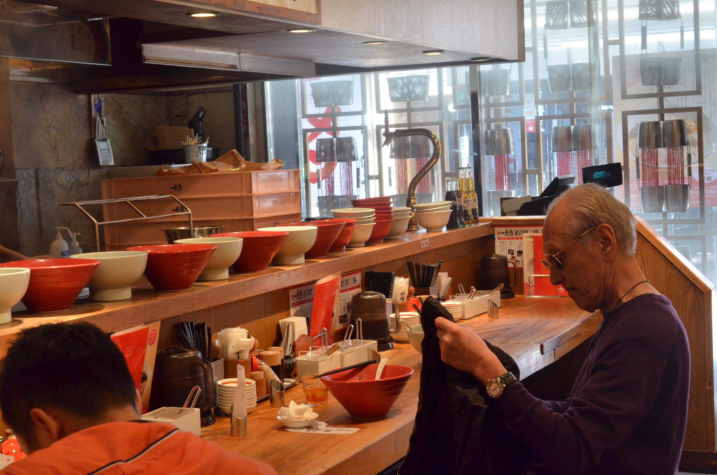 Ramen bar (Tokyo, Japan)