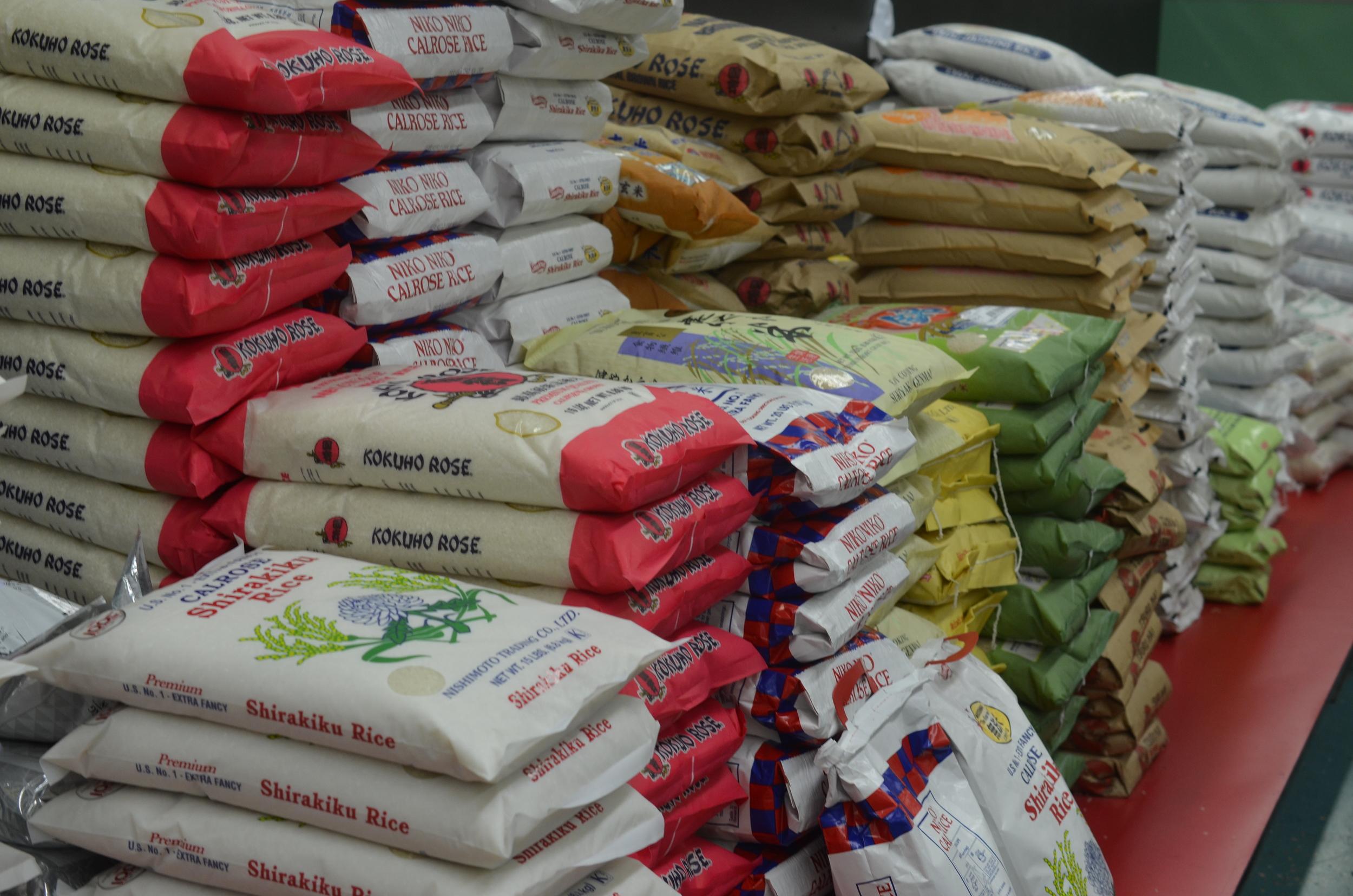 [Big bags of rice at  Uwajimaya ]