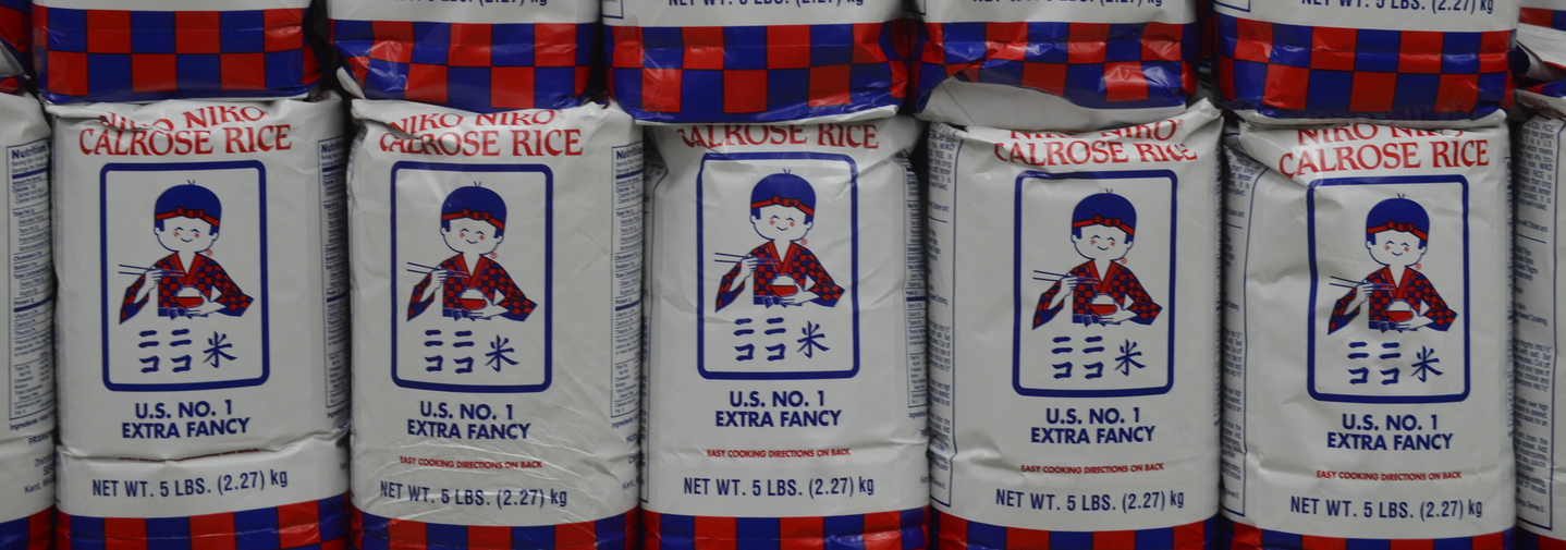 [Japanese Rice]