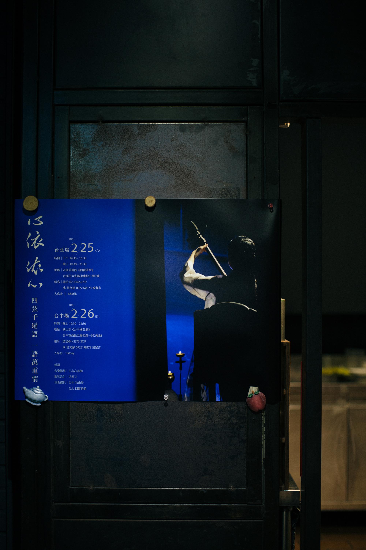 Taipei-2017-2435.jpg