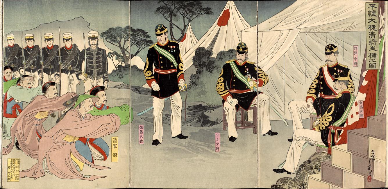 """Çinli generaller, Japon istilacılara boyun eğiyorlar. Çin Komünist Partisi, bu tip betimlemeleri yasaklamak yerine körükledi ki, """"bir daha bu duruma düşmemek için"""" gereken her türlü fedakarlık yapılsın."""