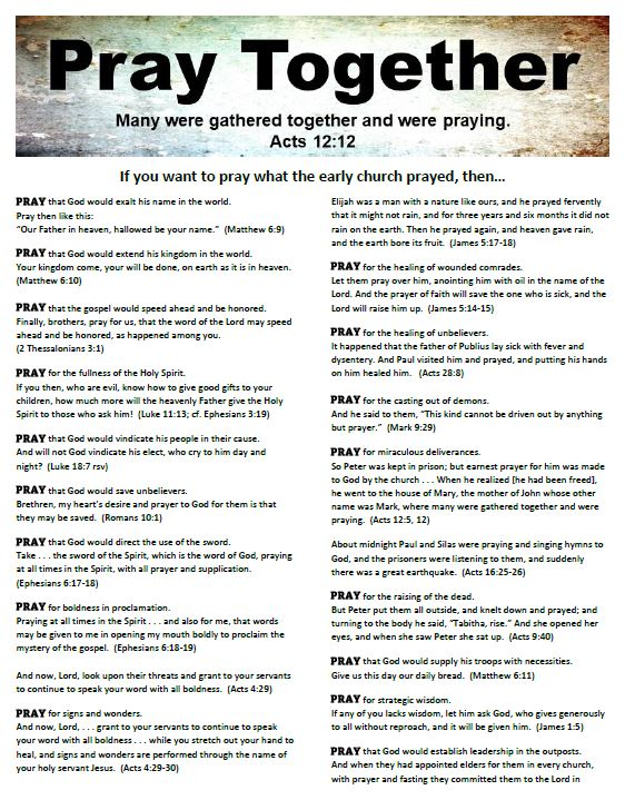 Click  HERE  to print               Pray Together - Prayer of the Early Church.