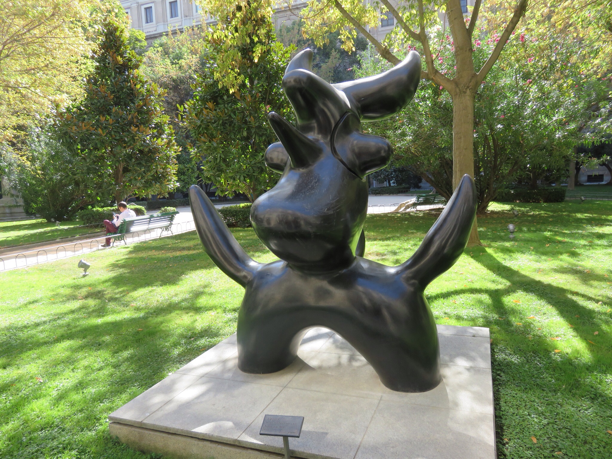 Sculpture at the Centro de Arte Reina Sofia - modern art museum