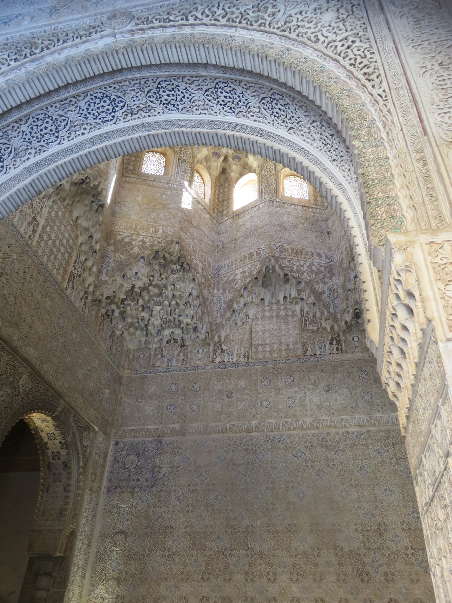Hall of the Abencerrajes - the sultan's 'living room'