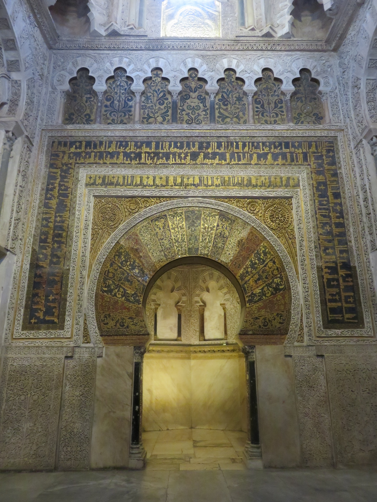 The mihrab, like a mosque's version of a church's high altar.