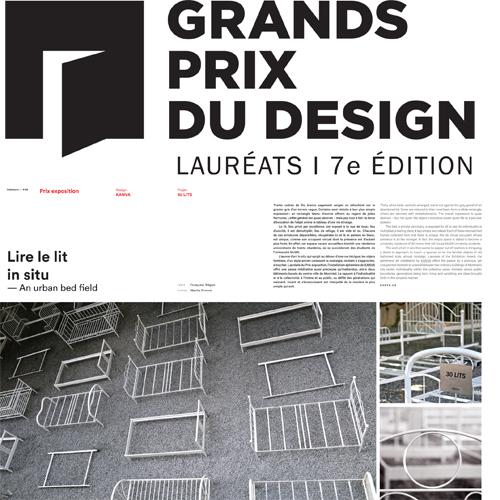GRANDS PRIX DU DESIGN 2013 - Lauréat Espace Publique: 30 Lits