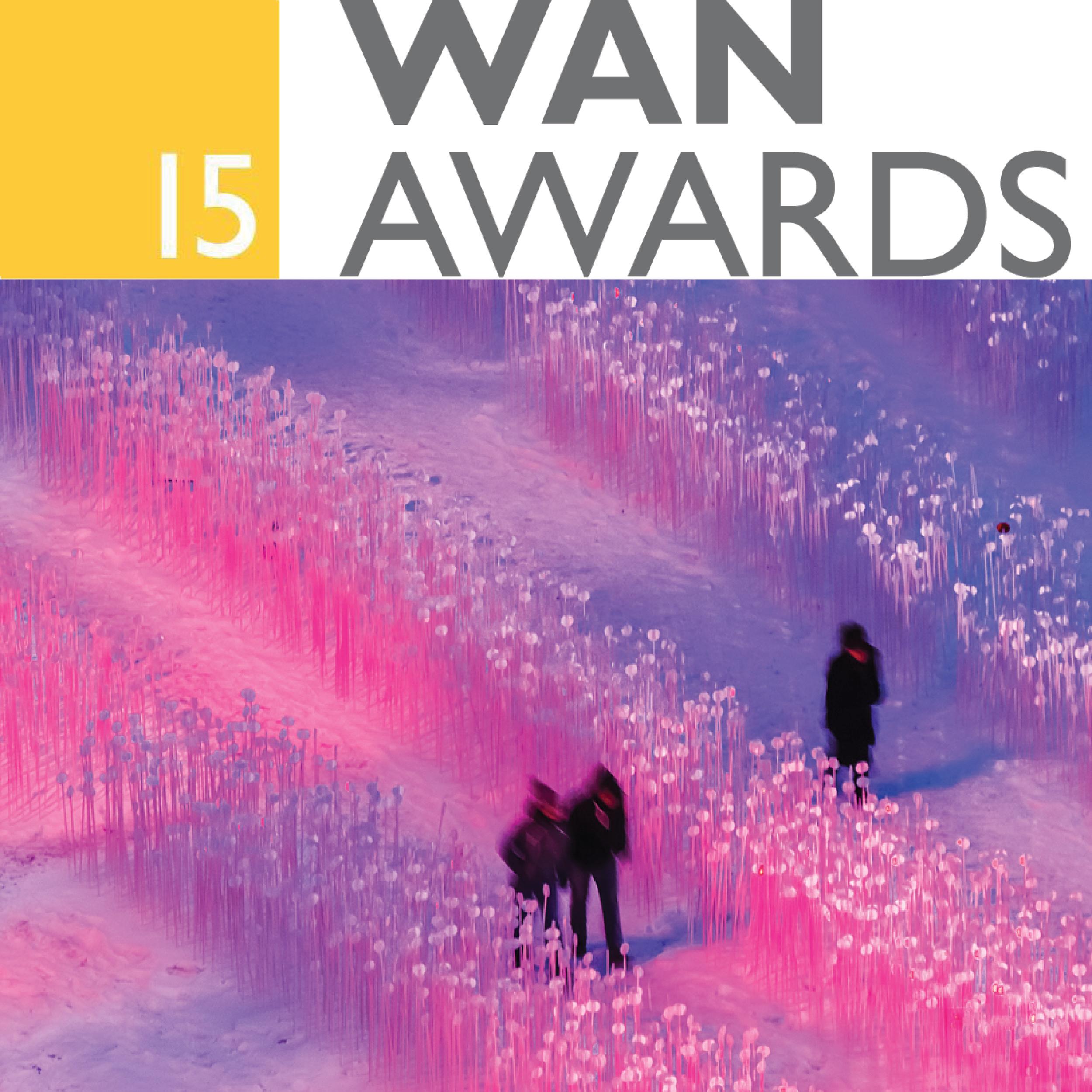 PRIX WORLD ARCHITECTURE NEWS - Mention spéciale: Entre les rangs