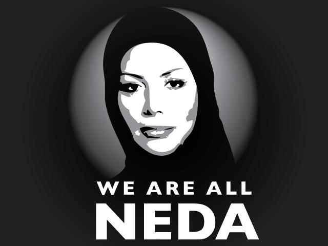 cedc-we-are-all-neda-03.jpg