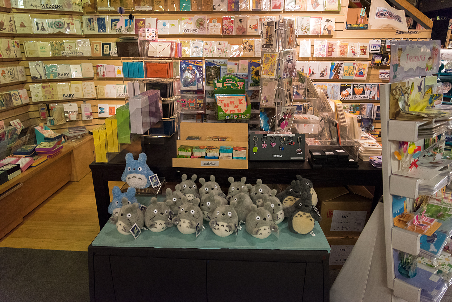ROCK MAMA NYC LIFESTYLE BLOG - JAPANESE BOOK STORE IN NYC