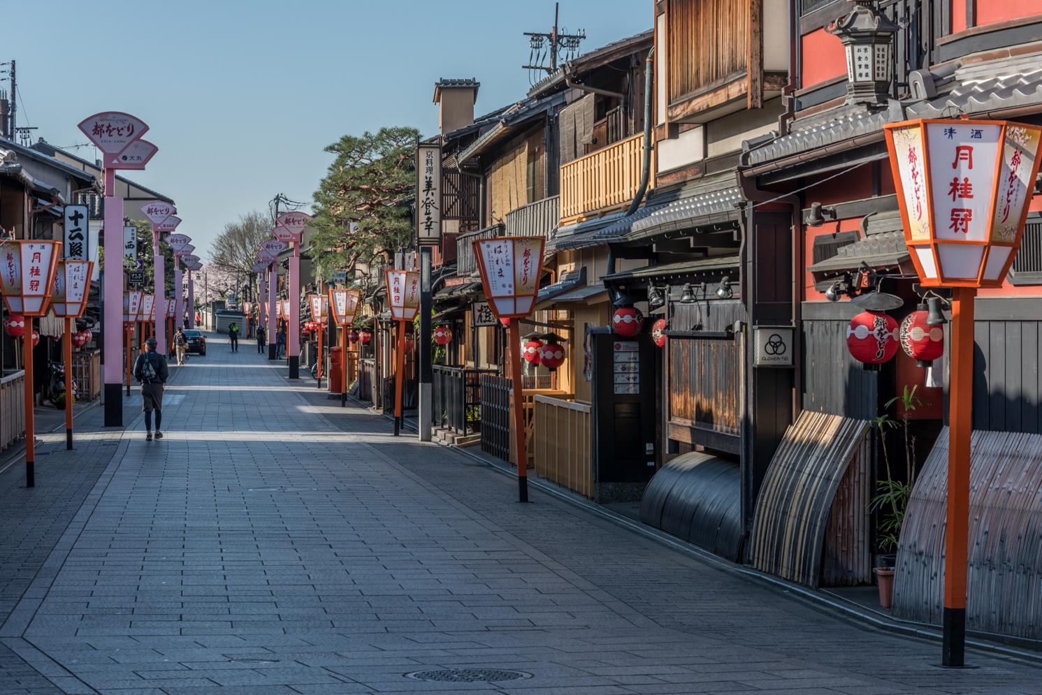 Rock Mama NYC - Family Japan Trip - Part 6 - Kyoto