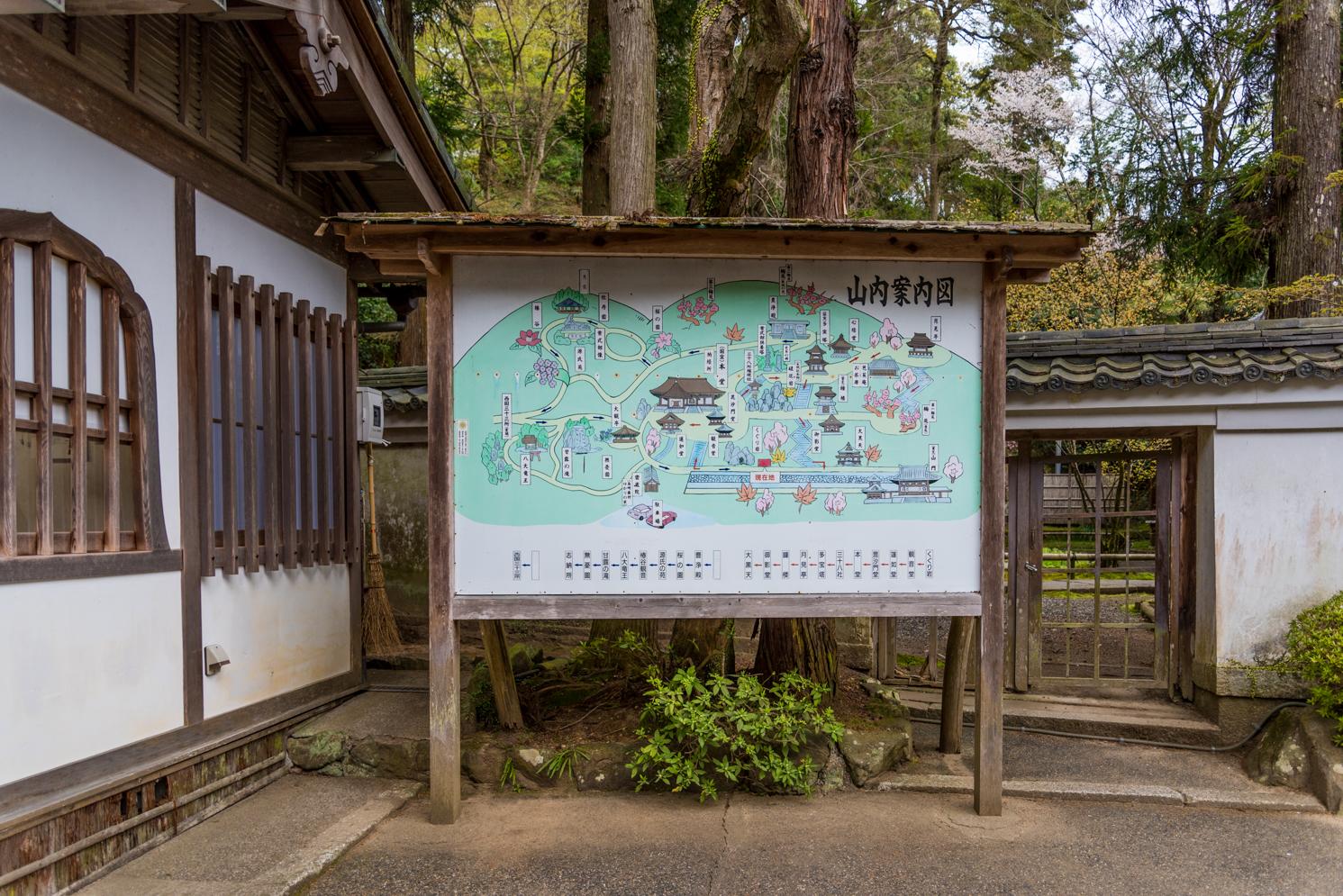 Family Trip to Japan - Part 7 - Ishiyama-dera