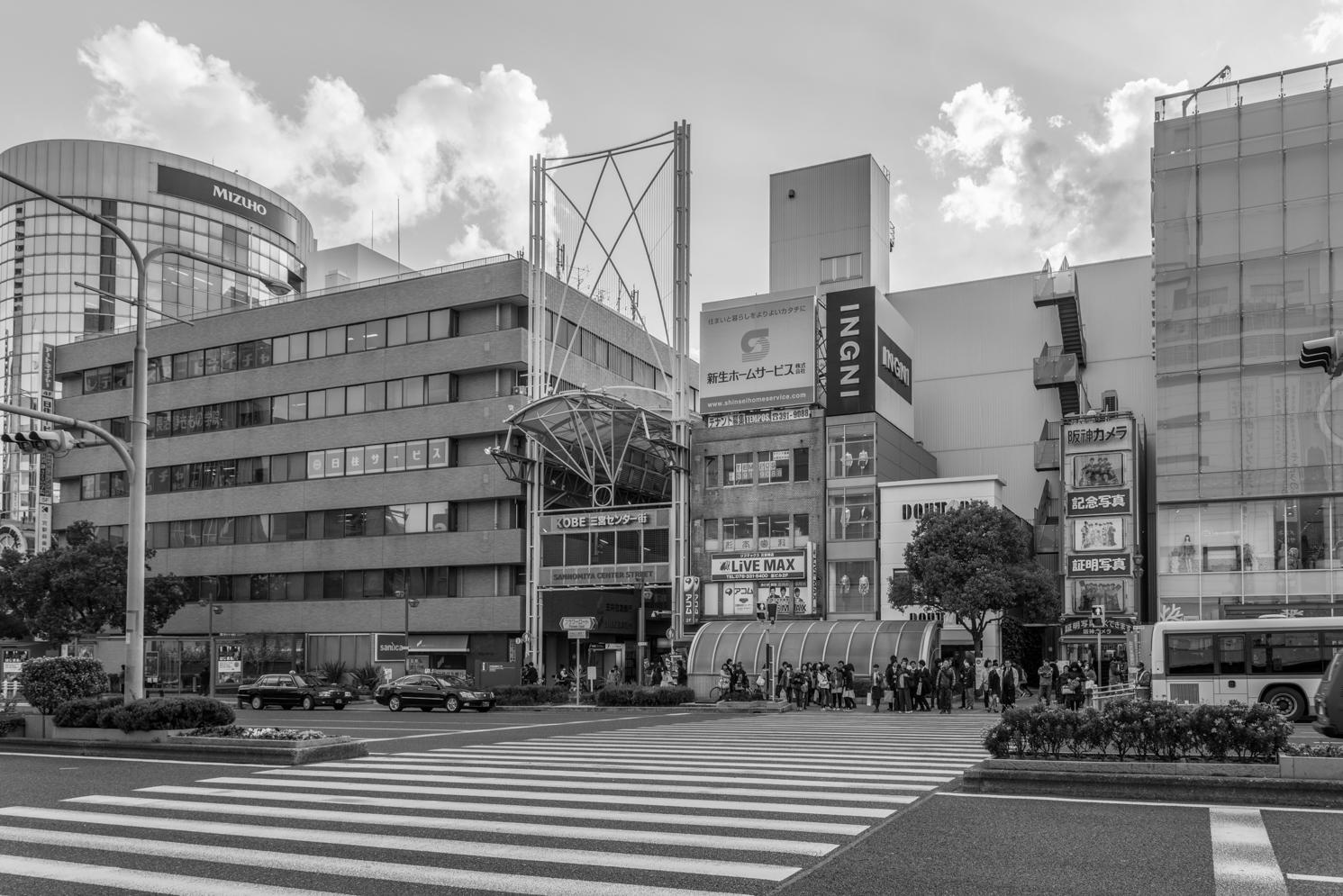 Rock Mama NYC - Family Japan Trip - Part 1