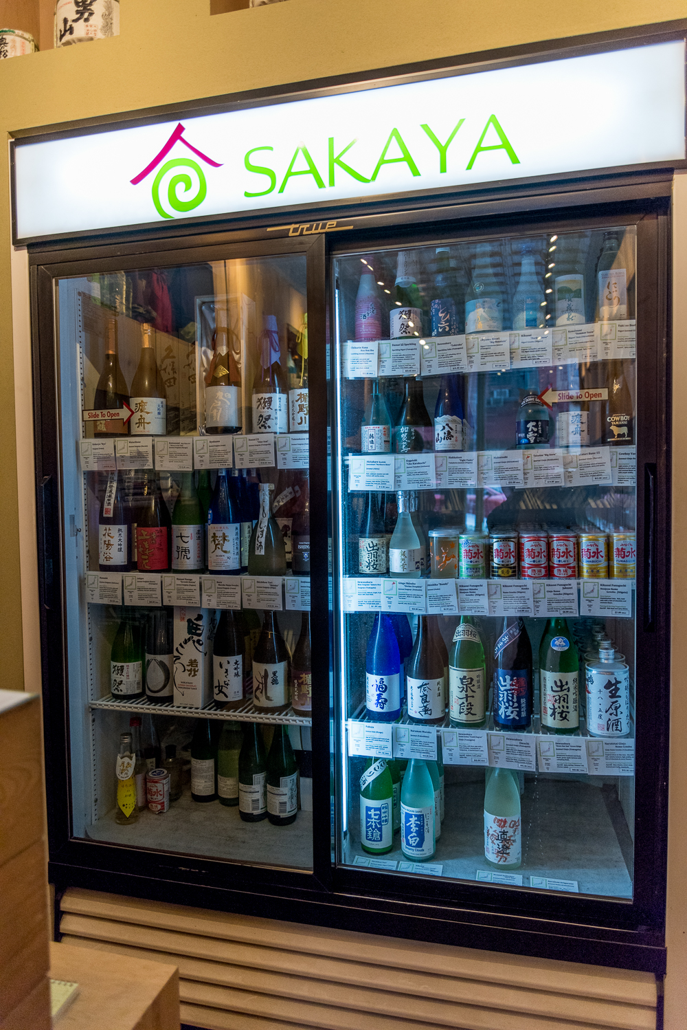 ROCK MAMA NYC LIFESTYLE BLOG - WHERE TO BUY PREMIUM SAKE IN NYC - SAKAYA