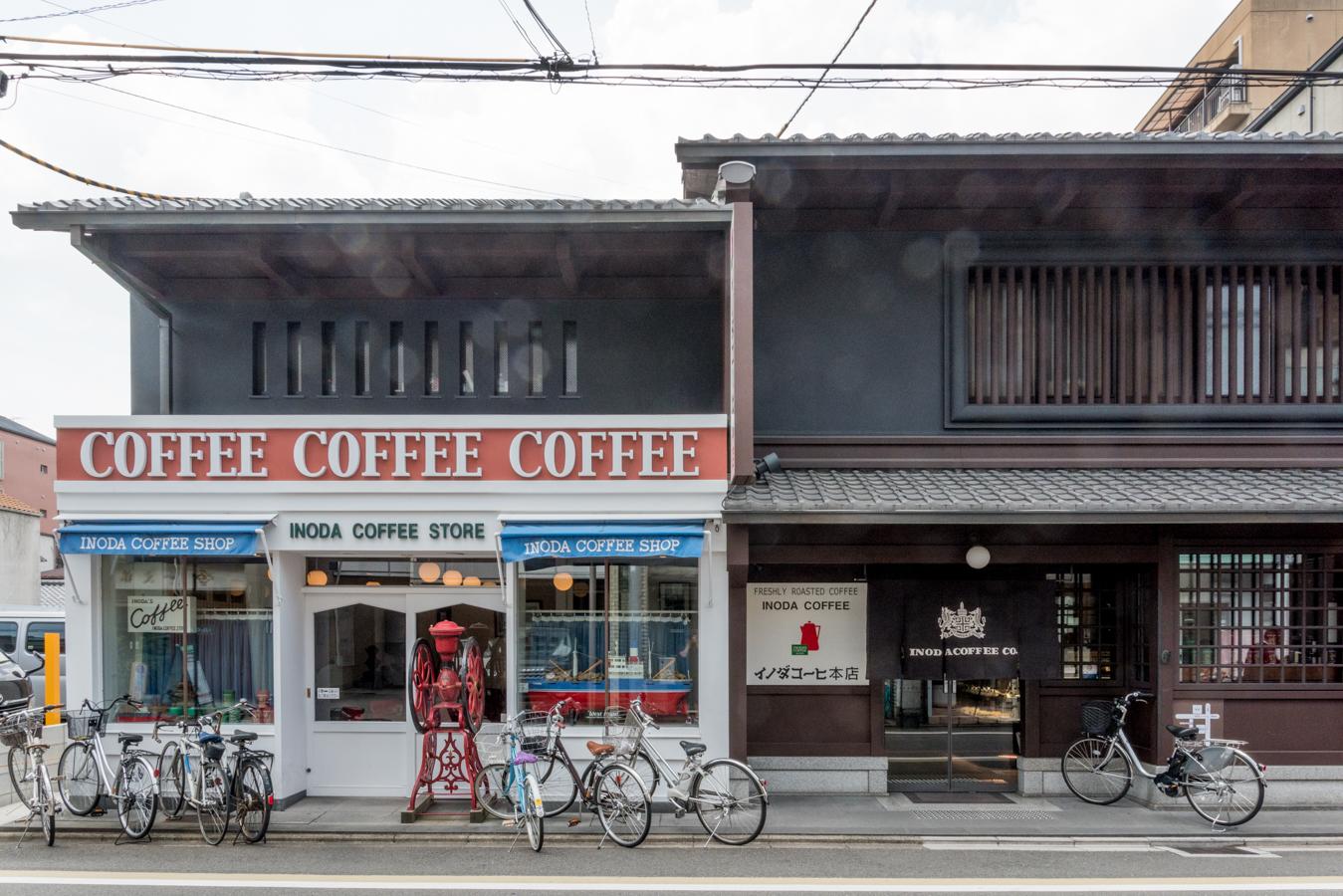 Rock Mama NYC lifestyle blog-Cool Machiya In Kyoto Japan
