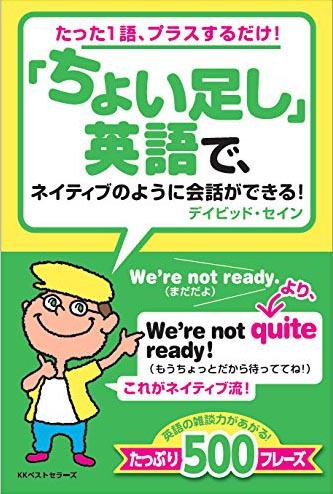 choitashi_cover.jpg