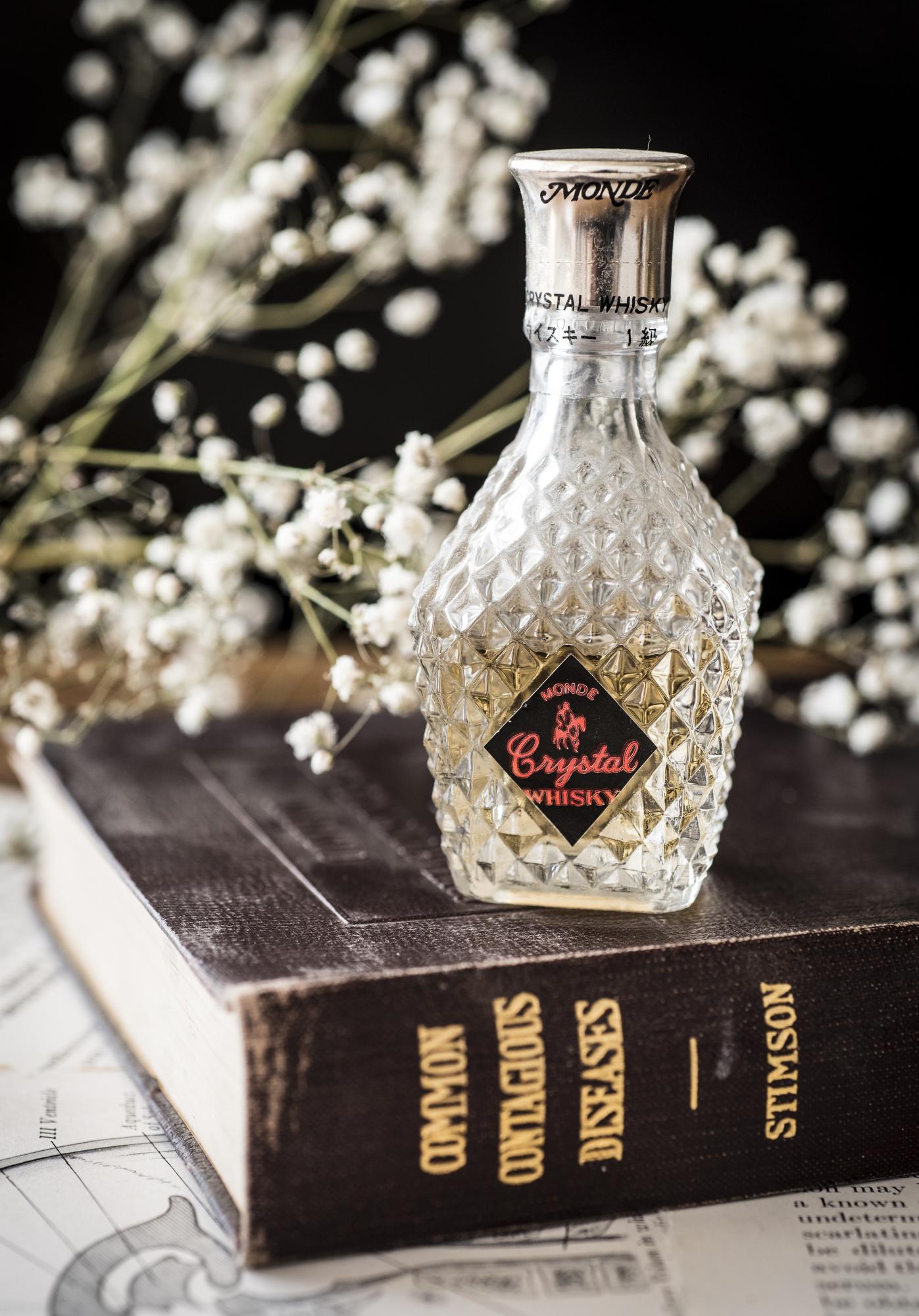 VintageAlcoholBottles001.JPG