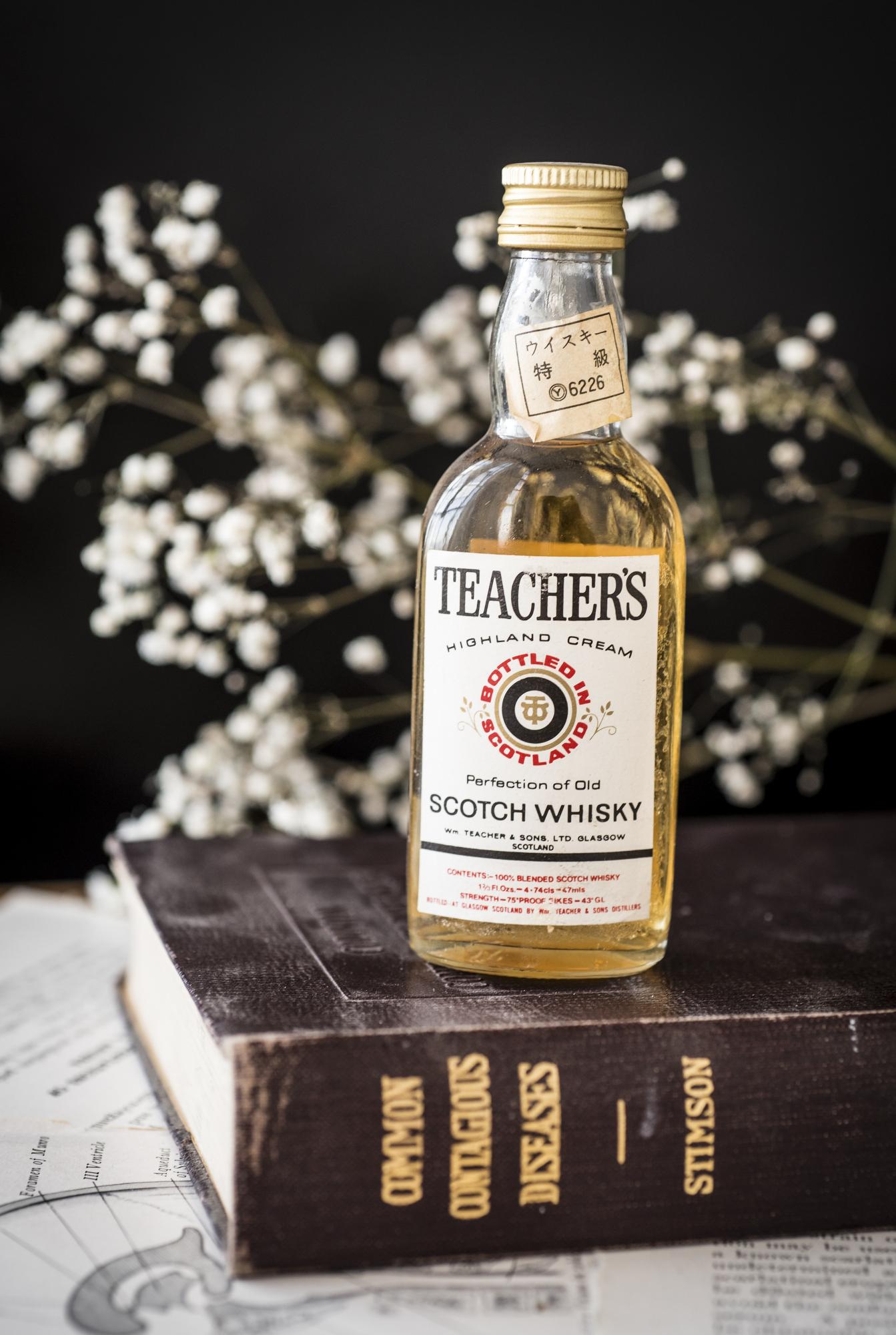 VintageAlcoholBottles008.JPG